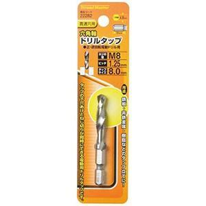 Thread Master(スレッドマスター) 貫通穴用 六角軸ドリルタップ M8 22282|akibaoo
