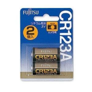 【メール便選択可】富士通 カメラ用リチウム電池 3V×2個入り 3V CR123AC(2B)N|akibaoo