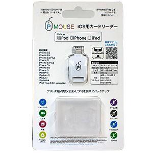 P Mouse PhotoFast iOS対応microSDカードリーダー ホワイト CR8800PM-WH|akibaoo