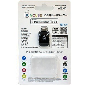 P Mouse PhotoFast iOS対応microSDカードリーダー ブラック CR8800PM-BK|akibaoo