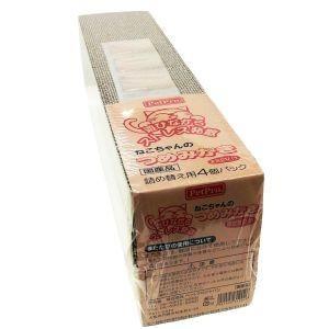 【取寄品 出荷:約3−5日 土日祭日除く】ねこちゃんのつめみがき本体の箱を開けるだけ!簡単に取り換え...