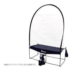 ファルコン 前からトスマシン専用連続ネット2 II FTN-800 akibaoo
