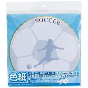 色紙 サッカー用 SK-002 封筒 紙製スタンド付 スポーツデザイン 寄せ書き akibaoo