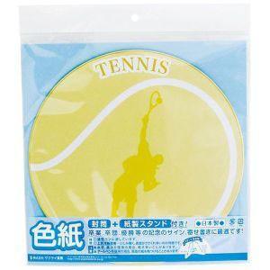 色紙 テニス用 SK-005 封筒 紙製スタンド付 スポーツデザイン 寄せ書き
