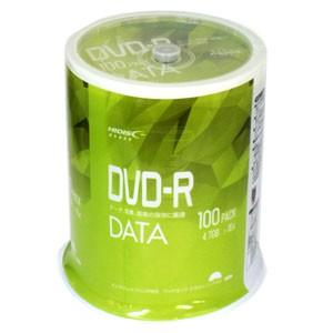 【取寄品 出荷:8/19以降 約3-8日】データ、写真、動画の保存に最適。100枚入データ保存用DV...