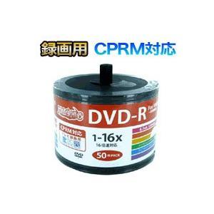 HDDR12JCP50SB2 DVD-R DVD...の商品画像