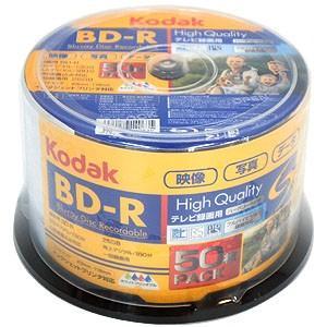 KDBDR130RP50 (BD-R 6倍速50枚)