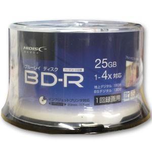 ハイディスク HDBDR130YP51BD-R 25GB 51枚 4倍速 数量限定パック ブルーレイディスク 磁気研究所 akibaoo