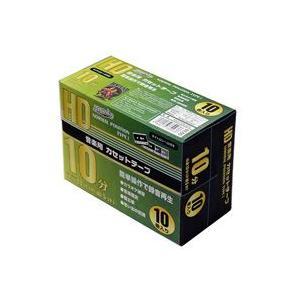 カセットテープ10分 10本入り HDAT10...の関連商品2