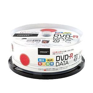TYDR47JNPW20SP DVD-R DVDR データ用 16倍速20枚 ウォーターシールド TYコード(太陽誘電級の品質)|akibaoo