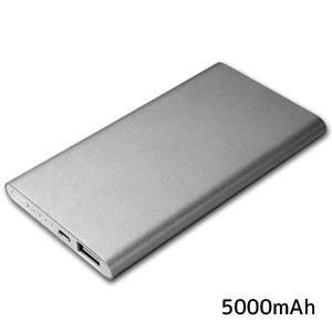 モバイルバッテリー5000mAh HD-MB5000PTSV 入力:最大5V2.0A 出力:最大5V2.1A|akibaoo