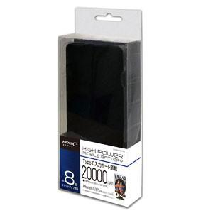 モバイルバッテリー20000mAh HD-MB20000PTBK  入力:最大5V2.1A 出力:最大5V2.4A|akibaoo