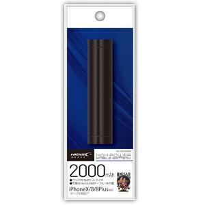 モバイルバッテリー2000mAh HD-MB2000BK|akibaoo