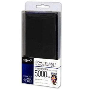 モバイルバッテリー5000mAh HD-MB5000PTBK 入力:最大5V2.0A 出力:最大5V2.1A|akibaoo