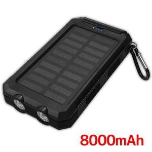 モバイルバッテリー8000mAh ソーラー充電対応 MBSC8000FTBK|akibaoo