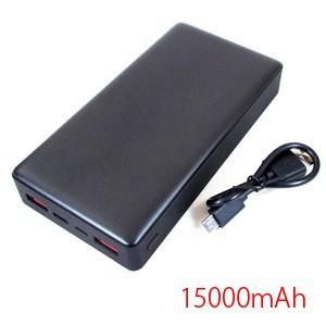 モバイルバッテリー15000mAh HD-MBPD15000HABK PD18W対応|akibaoo