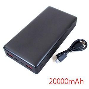 モバイルバッテリー20000mAh HD-MBPD20000HABK PD18W対応|akibaoo