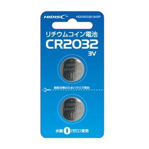 【メール便選択可】ハイディスク リチウムコイン電池 HDCR2032/3V2P 磁気研究所|akibaoo