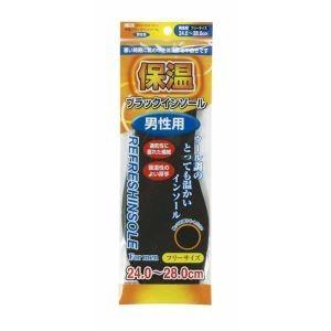 インソール保温 男性用 ブラック C1502|akibaoo