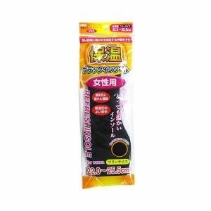 インソール保温 女性用 ブラック C1503|akibaoo