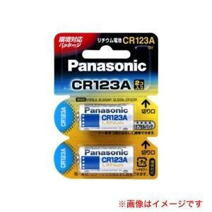 【メール便選択可】パナソニック CR-123AW/2P カメラ用リチウム電池 Panasonic|akibaoo
