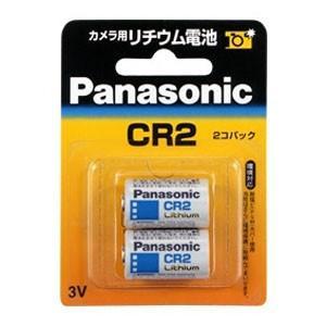 【メール便選択可】パナソニック CR-2W/2P カメラ用リチウム電池 CR2 2個入り Panasonic|akibaoo