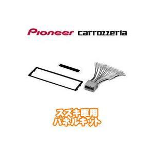スズキ用 パネルキット配線(コネクタ同梱) KK-S21FP  akibaoo