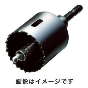 ハウスビーエム バイメタルホルソーJ型65φ BMJ-65 akibaoo