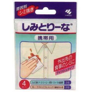 しみとりーな 携帯用 4包|akibaoo