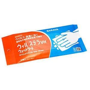 【メール便選択可】アルコール 消毒 サラヤ 速乾性手指消毒剤含浸不織布 ウィル ステラVH ウェットシート 10枚 akibaoo