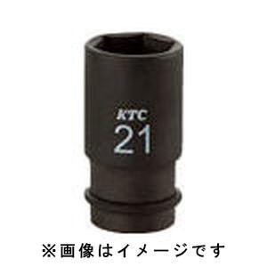 12.7sq. インパクトレンチ用ソケット (セミディープ薄肉) ピン・リング付 34mm BP4M-34TP|akibaoo