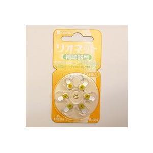PR536(10) 補聴器用空気亜鉛電池 6個