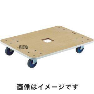 木製平台車 ジュピター 800×550 φ75 200kg JUP-800-200 メーカー直送 代引不可 北海道・沖縄・離島不可 akibaoo