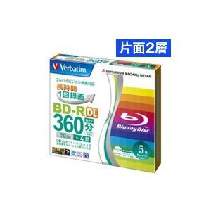VBR260YP5V1 BD-R BDR DL 50GB 4倍速5枚|akibaoo
