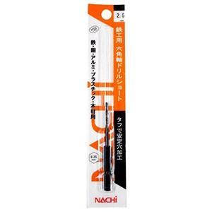 ナチ 鉄工用六角軸ドリルショート 2.5mm 6SDPS2.5|akibaoo