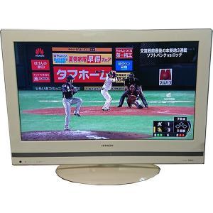 [中古]日立 地デジ/BSデジタル ハイビジョン 26V型液晶テレビ HITACHI Wooo L26-H03W リモコン付属 akibapalette