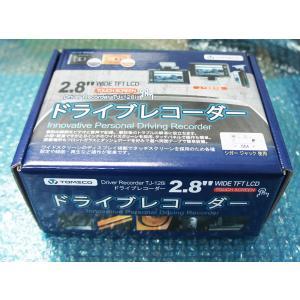 [新品] 事故の瞬間を高画質録画&その場で再生!! タッチパネル搭載 即設置可能 ドライブレコーダー TOMSCO TJ-128i ダークグレー akibapalette