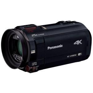 4Kビデオカメラ HC-VX985M-K/パナソニックの商品画像
