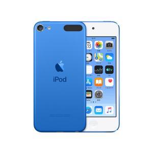 iPod touch(第7世代)32GB(ブルー)MVHU2J/A/apple|akibasoko