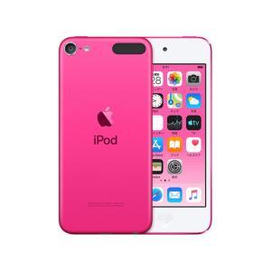 iPod touch(第7世代)128GB(ピンク)MVHY2J/A/apple|akibasoko