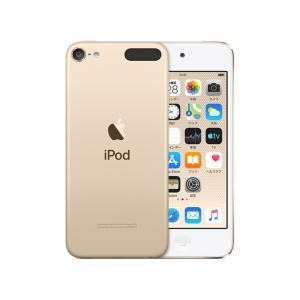 iPod touch(第7世代)256GB(ゴールド)MVJ92J/A/apple|akibasoko