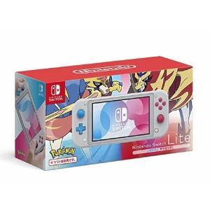 Nintendo Switch Lite ザシアン・ザマゼンタ/任天堂