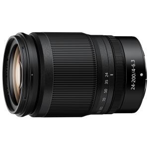 NIKKOR Z 24-200mm f/4-6.3 VR/Nikon|akibasoko
