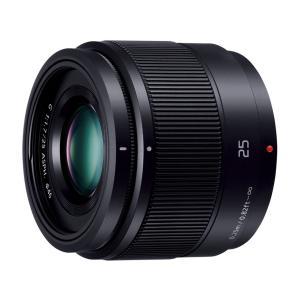 ※白箱にて特価 LUMIX G 25mm/F1.7 ASPH.H-H025(ブラック)/パナソニック