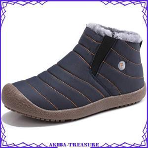 靴幅: 3E メイン素材: 防水素材、合成皮革 表地: 防水素材 ヒールのタイプ: フラット 留め具...