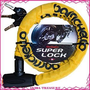 """☆Barrichello(バリチェロ) の ワイヤーロック """"スーパーロック""""がお客様のご意見を参考..."""