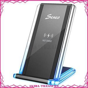 【オシャレな設計】今までのスタンド型充電器と違い、本充電器のエッジはオシャレで大人気なアクリル材質を...