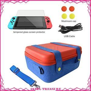 【対応機種】Nintendo Switch・任天堂スイッチ・ニンテンドースイッチ専用の保護ケースです...
