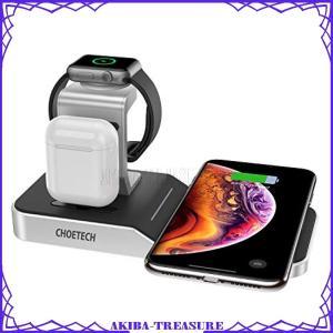 【4in1多機能充電スタンド】ワイヤレス充電パッド/アップルウォッチ専用のワイヤレス磁気充電器/li...