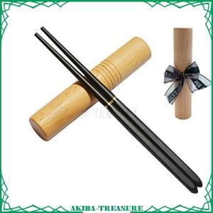 仕様:レッドサンダル、ブラックサンダル。お箸の長さ:21cm、お箸箱の長さ:13.5cm 軽量で折り...